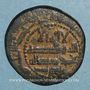 Monnaies Syrie. Abbassides. al-Mansur (136-158H). Fals (157H). Qinnasrin