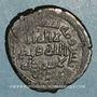 Monnaies Syrie. Abbassides. Ep. al-Saffah (132-135H). Fals anonyme 135H, Halab