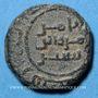 Monnaies Syrie. Abbassides. Marwan b. Bishr, gouverneur (vers 140H). Fals, (Hims)