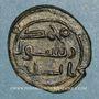 Monnaies Syrie. Abbassides, vers 130-160H. Fals anonyme, Ba'albek