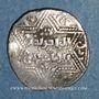 Monnaies Syrie. Ayyoubides. al-'Adil (592-615H). Ar. Dirham (61)4H, Damas