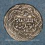 Monnaies Syrie. Ayyoubides. al-'Adil (592-615H). Dirham argent, (Damas)