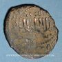 Monnaies Syrie. Ayyoubides. al-'Adil Abu Bakr I (592-615H). Bronze, fals  (5)98H, Damas