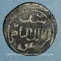 Monnaies Syrie. Ayyoubides. al-Aziz (589-595H). Br. Fals (594H), Damas