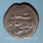 Monnaies Syrie. Ayyoubides. al-'Aziz 'Uthman (589-595H). Bronze, fals  (59)5H, (Damas)