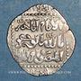 Monnaies Syrie. Ayyoubides. al-Kamil (615-635H).  Dirham (6)30H, (Damas)