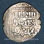 Monnaies Syrie. Ayyoubides. al-Kamil  (615-635H). Dirham, Damas