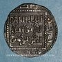 Monnaies Syrie. Ayyoubides. al-Nasir Salah al-Din (564-589H).  Dirham 583H. Damas