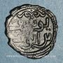 Monnaies Syrie. Ayyoubides. al-Nasir Yusuf Saladin (564-589H). Br. Fals (584H), (Damas)