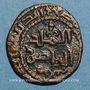Monnaies Syrie. Ayyoubides. al-Nasir Yusuf Saladin (564-589H). Fals bronze (58)5, Damas