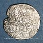 Monnaies Syrie. Ayyoubides d'Alep. al-Nasir Yusuf II (634-658H). Ar. Dirham 65(?)H, (Alep)