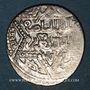 Monnaies Syrie. Ayyoubides d'Alep. al-Nasir Yusuf II (634-658H). Dirham,  655H, (Alep)