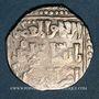 Monnaies Syrie. Ayyoubides d'Alep. al-Nasir Yusuf II (634-658H). Dirham, (Damas)