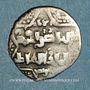 Monnaies Syrie. Ayyoubides d'Alep. al-Zahir (582-613H). Ar. 1/2 dirham (599-613H), (Alep)