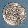 Monnaies Syrie. Ayyoubides d'Alep. al-Zahir (582-613H).  Dirham (591)H, (Alep)