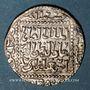 Monnaies Syrie. Ayyoubides de Damas. al-Salih Isma'il (635 et 637-643H). Dirham 638H, Damas