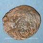 Monnaies Syrie. Ayyoubides. Salah al-Din Yusuf I (564-589H). Bronze, fals (585H), Hamah