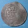 Monnaies Syrie. Hamdanides. Nasir ad-Dawla et Sayf ad-Dawla (330-356H). Dirham (33)4H, (Mossoul)