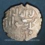 Monnaies Syrie. Mamelouks Burjites. Barquq (784-791H et 792-801H). Dirham