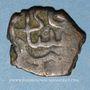Monnaies Syrie. Mamelouks Burjites. Qa'itbay (873-901H). Fals