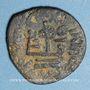 Monnaies Syrie. Monnayage arabo-byzantin. Umayyades. 'Abd al-Malik (65-86H). Fals au calife debout, Tanuk