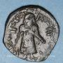Monnaies Syrie. Monnayage arabo-byzantin. Umayyades. 'Abd al-Malik (65-86H). Fals au calife debout, Tanukh (t
