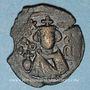 Monnaies Syrie. Monnayage arabo-byzantin. Umayyades. Epoque  Mu'awiya (41-60H). Fals bilingue, Emèse
