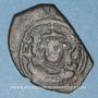 Monnaies Syrie. Monnayage pseudo-byzantin (638-c.670). Follis, buste impérial