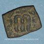 Monnaies Syrie. Monnayage pseudo-byzantin (638-c.670). Follis, figure impériale debout