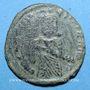 Monnaies Syrie. Umayyades. 'Abd al-Malik b. Marwan  (65-86H). Fals au calife debout, Damas