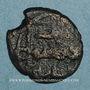 Monnaies Syrie. Umayyades. Ep. Ibrahim (126-127H). Fals anonyme 126H Damas