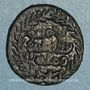 Monnaies Syrie. Umayyades. Ep. Yazid II (101-105H). Fals anonyme, 102H Damas