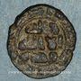 Monnaies Syrie. Umayyades. Epoque al-Walid I (86-96H = 705-715). Fals, Damas