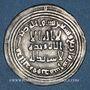 Monnaies Syrie. Umayyades. Epoque al-Walid I (86-96H). Dirham 94H, Damas