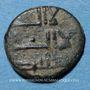 Monnaies Syrie. Umayyades (I-IIe H = VII-VIIIe). Fals, Ba'albek