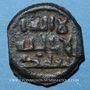 Monnaies Syrie. Umayyades (I-IIe H = VII-VIIIe). Fals coulé, Ba'albek