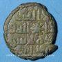 Monnaies Syrie. Umayyades (monnayage post-réforme en bronze). Fals (vers 78-90H), au revers : Coran 112