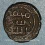 Monnaies Syrie. Umayyades, vers 120H. Fals anonyme, Balikh
