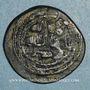 Monnaies Syrie. Umayyades, vers 80-85H. Fals anonyme, Damas