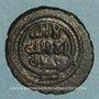 Monnaies Syrie. Umayyades, vers 80-90H. Fals anonyme, Qinnasrin