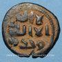 Monnaies Syrie. Umayyades (vers 80H = 700). Fals n.d.
