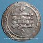 Monnaies Syrie. 'Uqaylides. Husam ad-Dawla (385-391H). Dirham 390H, Mossoul