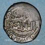 Monnaies Syrie. Zenguides. al-Salih Isma'il (569-577H). Bronze, fals  (569H), Damas