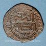 Monnaies Syrie. Zenguides. al-Salih Isma'il (569-577H). Bronze, fals  574H, Alep