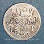Monnaies Tunisie. Abdoul Mejid, sultan avec Muhammad, bey (1272-1276H). 4 kharub 1274H