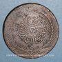 Monnaies Tunisie. Abdoul Mejid, sultan avec Muhammad, bey (1272-76H = 1856-60). 2 kharub 1275H. Tunis