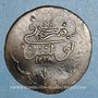 Monnaies Tunisie. Otomans. Selim III (1203-1222H). 8 kharub (1/2 piastre, frappe officielle ?) 1212H. Tunis