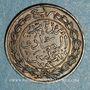 Monnaies Tunisie. Ottomans. Abdoul Aziz & Mohammed el-Sadok (1277-1293H = 1861-1876). 1/4 kharub 1281H