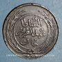 Monnaies Tunisie. Ottomans. Abdoul Aziz & Muhammad el-Sadok (1277-1293H = 1861-1876).  1 kharub 1281H
