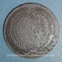 Monnaies Tunisie. Ottomans. Abdoul Aziz & Muhammad el-Sadok (1277-1293H = 1861-1876). 1 kharub 1289H